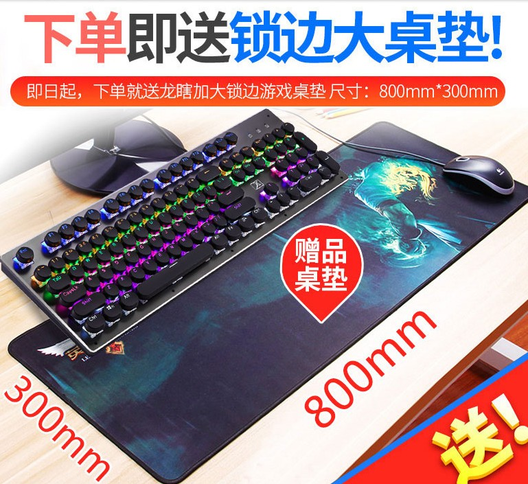 Mechanical keyboard, black axis, notebook computer, wire game, metal round key, retro
