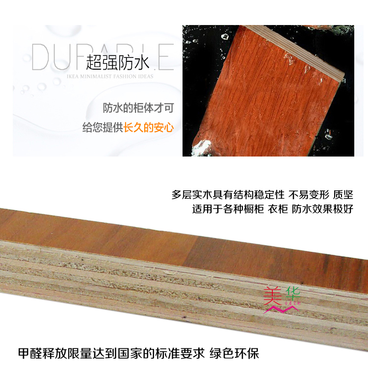 [Kunming] Meihua customized tatami bed solid wood multi-layer solid wood custom bedroom windows lifting table of environmental protection