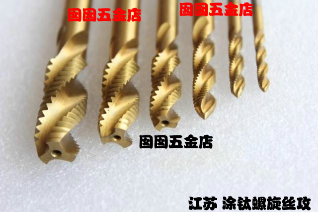 Spiral thread tapping M1414*1.5*1.0M1616*1.5*1.0 for machine tap of Jiangsu coated titanium spiral groove