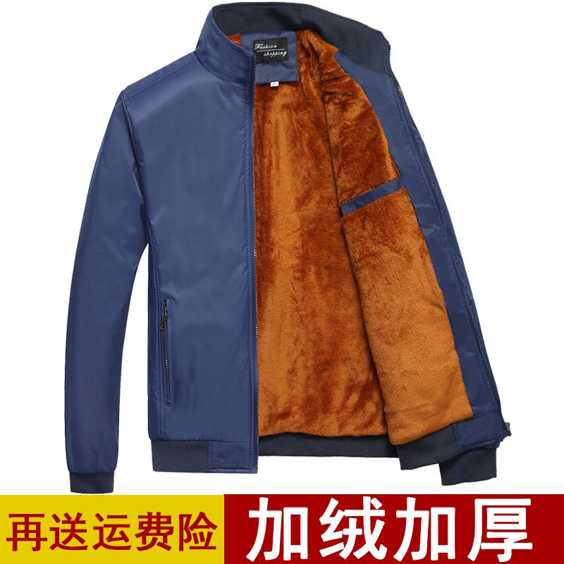 中年男士外套鼕季加絨加厚款夾克男春秋季休閑上衣40爸爸鼕裝外套
