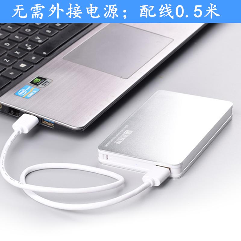 荣胜辉 box USB 3.0 mobile festplatte notebook eine 2,5 - Zoll - festplatte der solid - State - Maschinen SSD sata - Anschluss