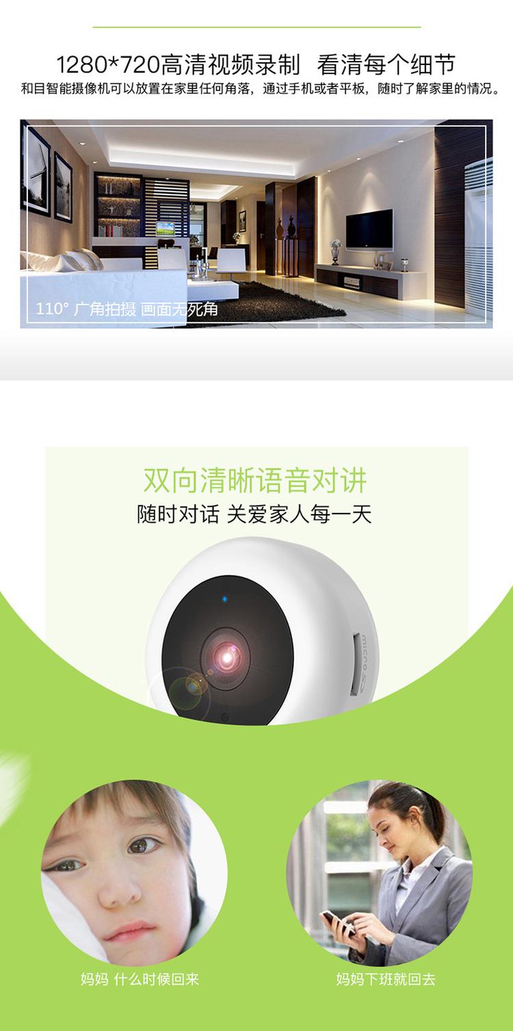 الصين موبايل مش ذكي و C12 كاميرا مراقبة لاسلكية عن بعد واي فاي المنزلية هد الرؤية الليلية الجديدة