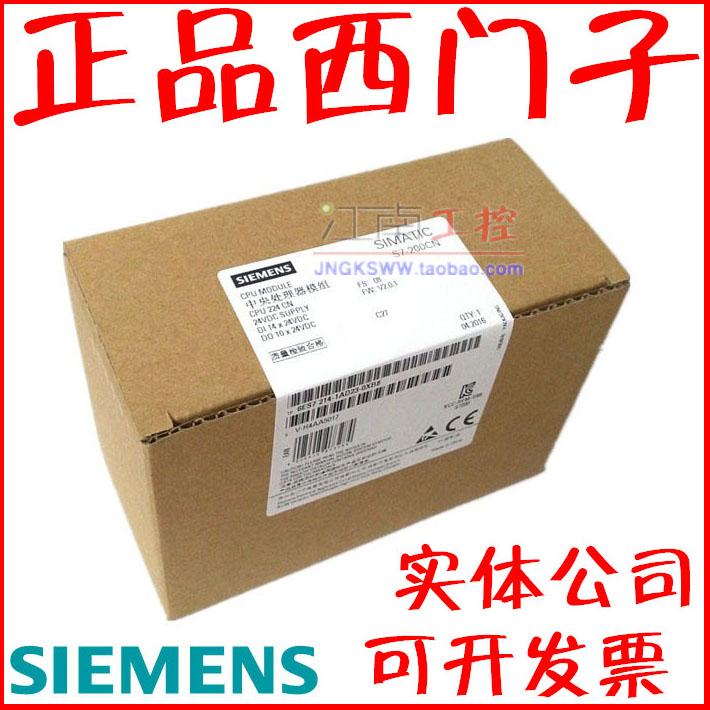 シーメンスS7-200CNPLCCPU226CNAC / DC / RLY6ES7216-2BD23-0XB8