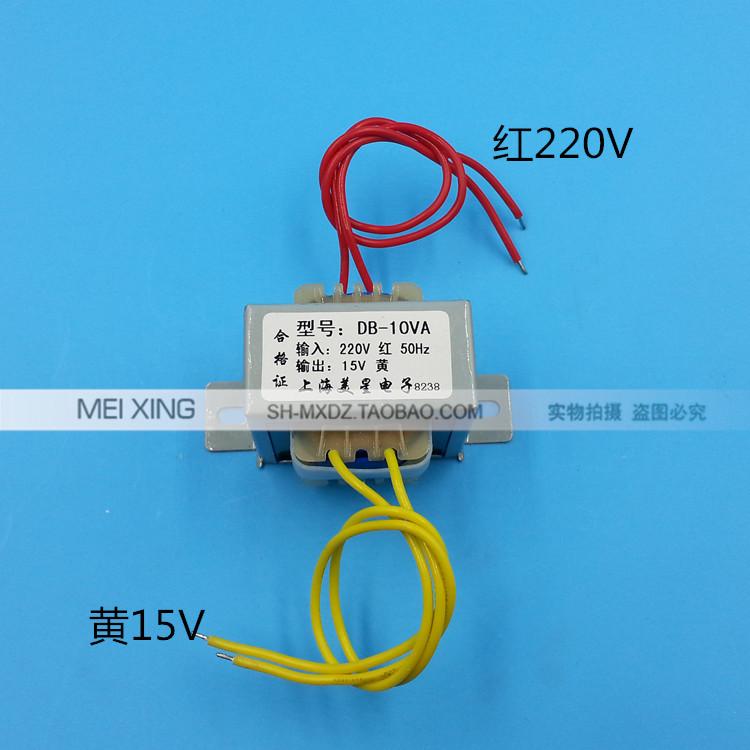 EI48 전원변압기 10W220V/380V 돌다 6V9V12V15V18V24V 홑과 겹 격리 10VA