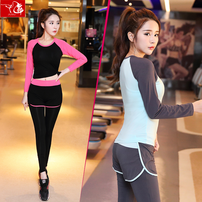 Yoga suits female professional sports 2017 new autumn and winter, the gym running with long sleeved bra
