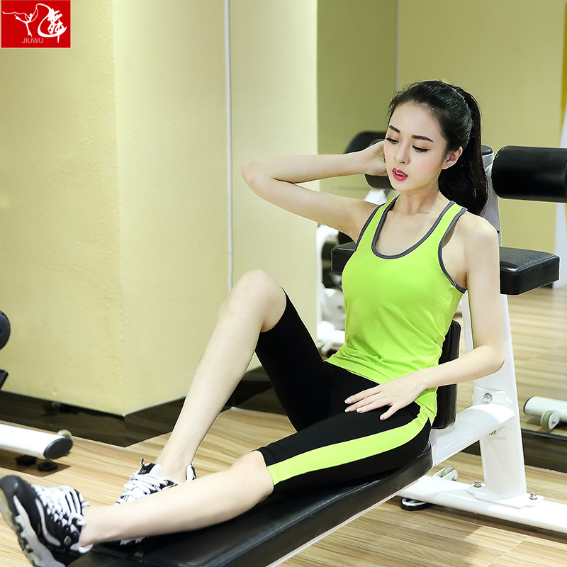 Summer Yoga suit, women's fitness suit, vest, shorts, gym, sportswear, stretch, slim, running clothes