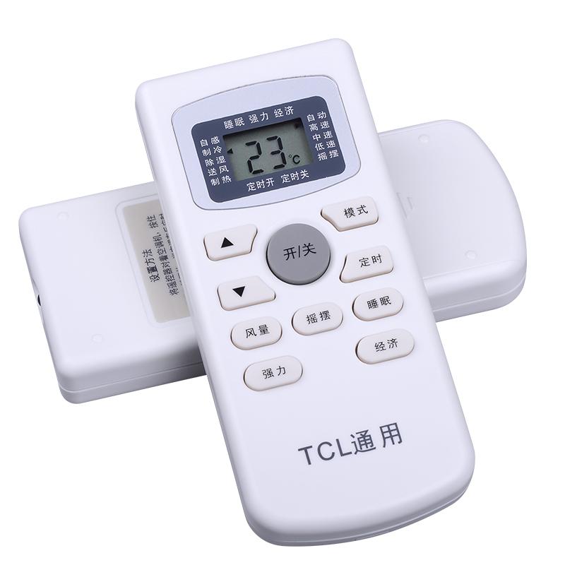 Die post TCL - klimaanlage fernbedienung GYKQ-34GYKQ-47GYKQ-03GYKQ-46 General warme und Kalte Art