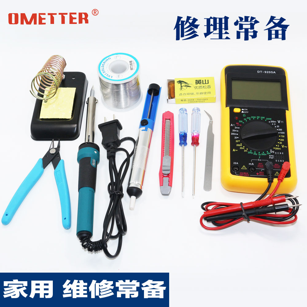 Student maintenance electric iron set, welding inner tropical lamp, electric iron, tin wire, rosin welding pen