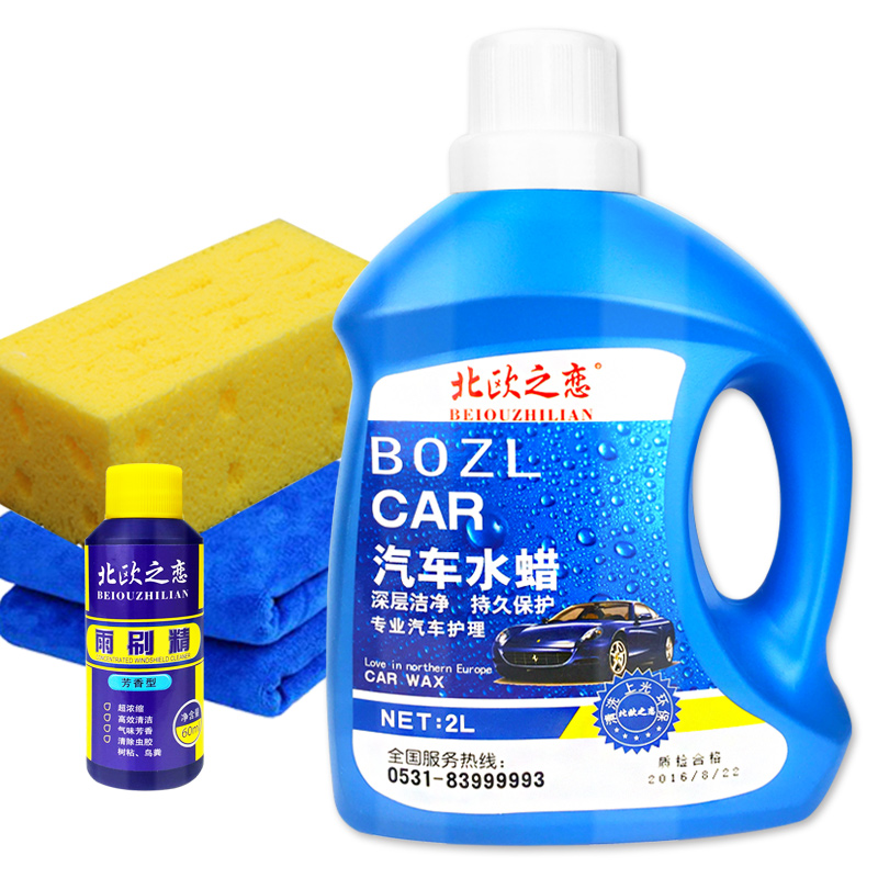 Blue lemon cleaning agent Aluminum Alloy automobile wheel rims rust remover rust cleaning agent powder paint remover