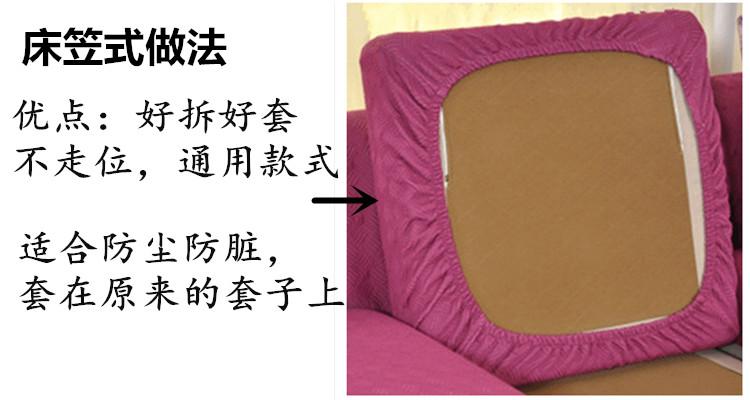 竹節麻倣亜麻あつらえる布製ソファ笠セットカバーラップド座布団セット床笠式のスリップ笠夏の四季