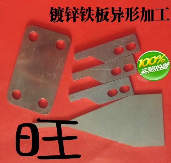 Foglio di Alluminio profilato di Acciaio inossidabile Non - Standard di Lavorazione dei Wafer di guarnizione Non Standard di dischi di Alluminio non in lamiera d'Acciaio al silicio