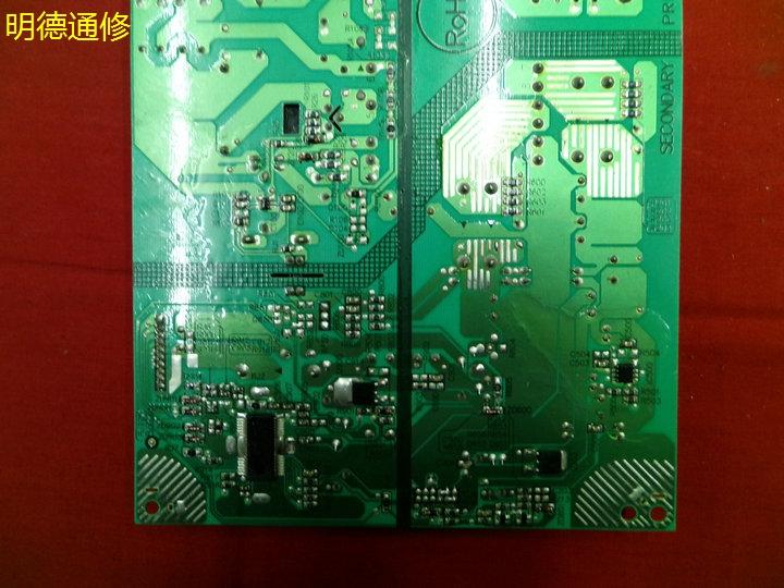 Haier LE32A910 de télévision à affichage à cristaux liquides d'une carte d'alimentation 0094002621C
