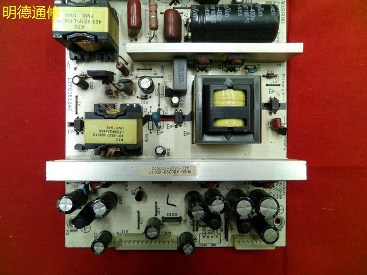 TCLL32E09 LCD TV original power board K-190N1TVPOWERREV:A01