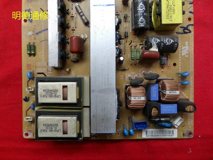 LG42LH30FR-CA LCD - TV EAX55357701/32LGP42-09L - Power plate