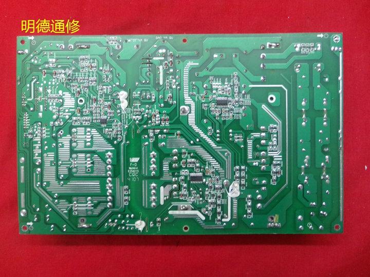 42L98SW skyworth TV LCD de panel de energía 534L-0940T0-01168P-P40T0S-00 original