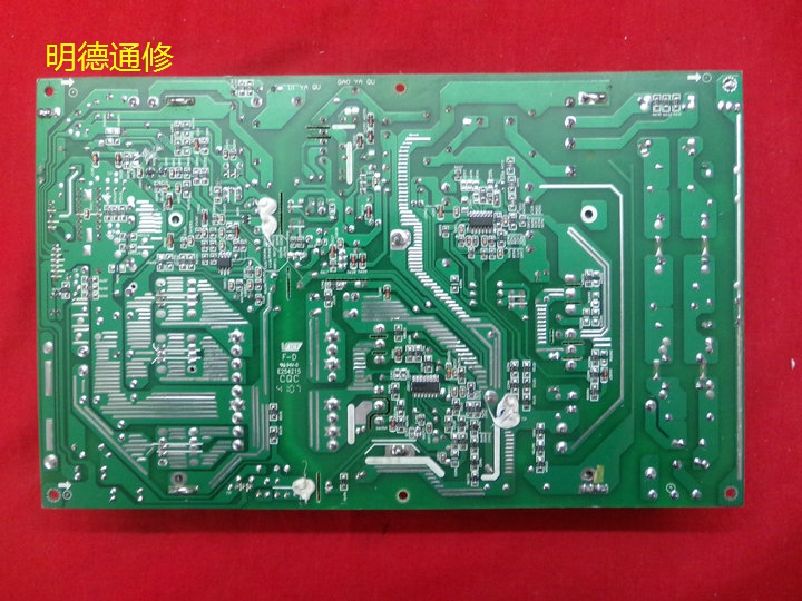 Skyworth 42L98SW LCD - TV 534L-0940T0-01168P-P40T0S-00 - Power plate