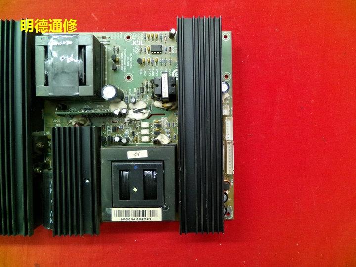 Haier - Power Board JSK3350-050A47131.210.0120704 LU46R1 LCD - TV