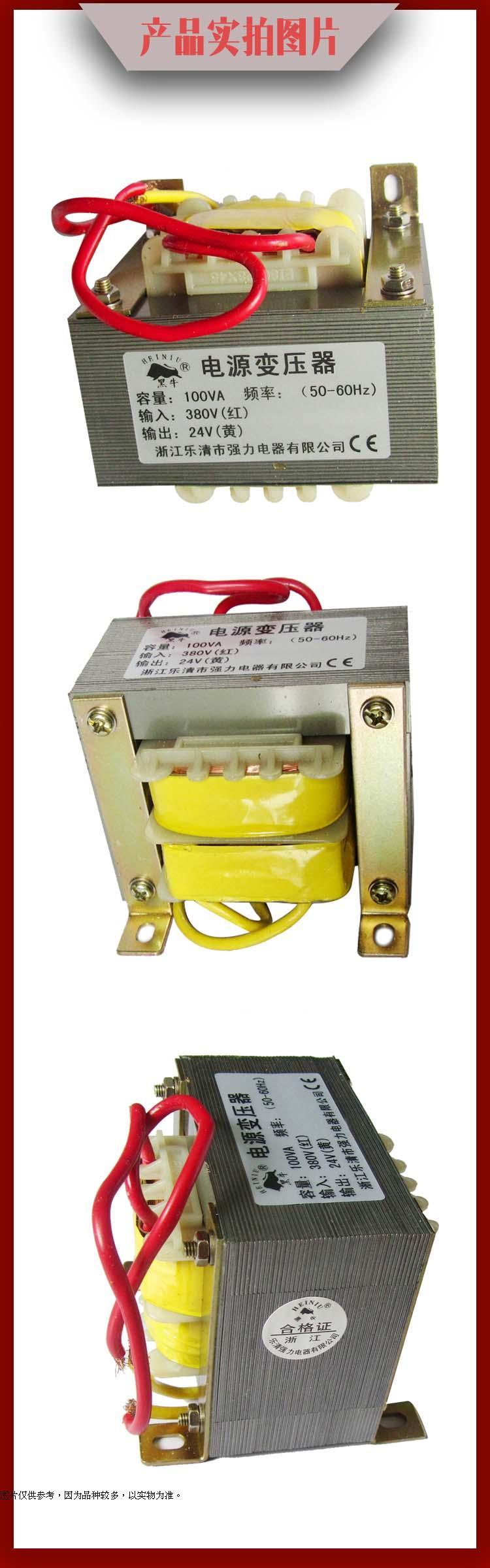 - тип / трансформатор 220v се обмен на 18 18V5A100W100VA целия медно ядро на трансформатор