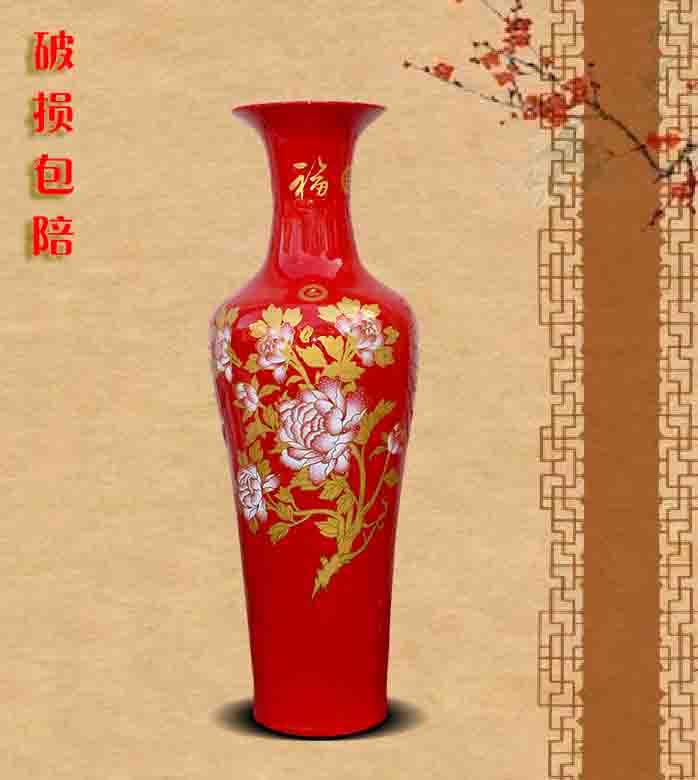 一米單個價格陶瓷落地花瓶 一米紅瓷瓶 金色牡丹畫面 觀音瓶擺件瓷器 落地瓶子