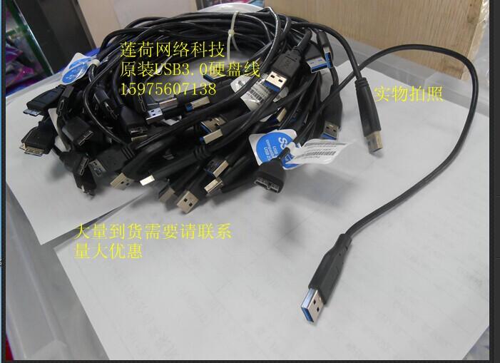 Ligne de Samsung Hitachi Seagate Toshiba NOTE3 de connexion de données original WD de disque dur mobile de données USB 3.0