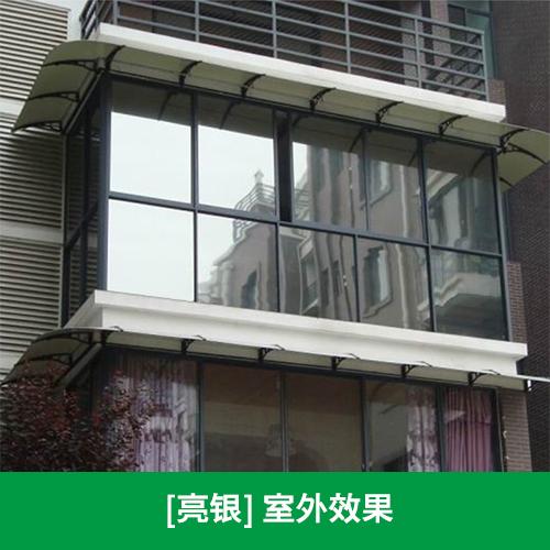 филм на стъклото на прозореца стикер изолация на домакински плъзгащата се врата на балкона, то изолационни защитен филм