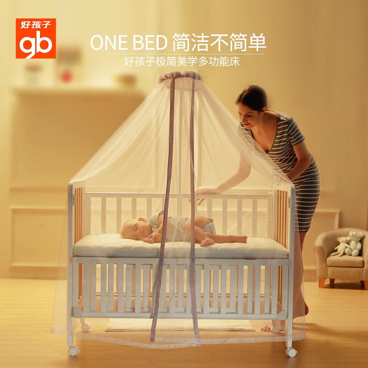GB καλό παιδί βρεφικό κρεβάτι μωρό μου ξύλινα Ευρωπαϊκή πολυλειτουργική τρία εργαλεία ρυθμιζόμενο κρεβάτι στο παιχνίδι MC295