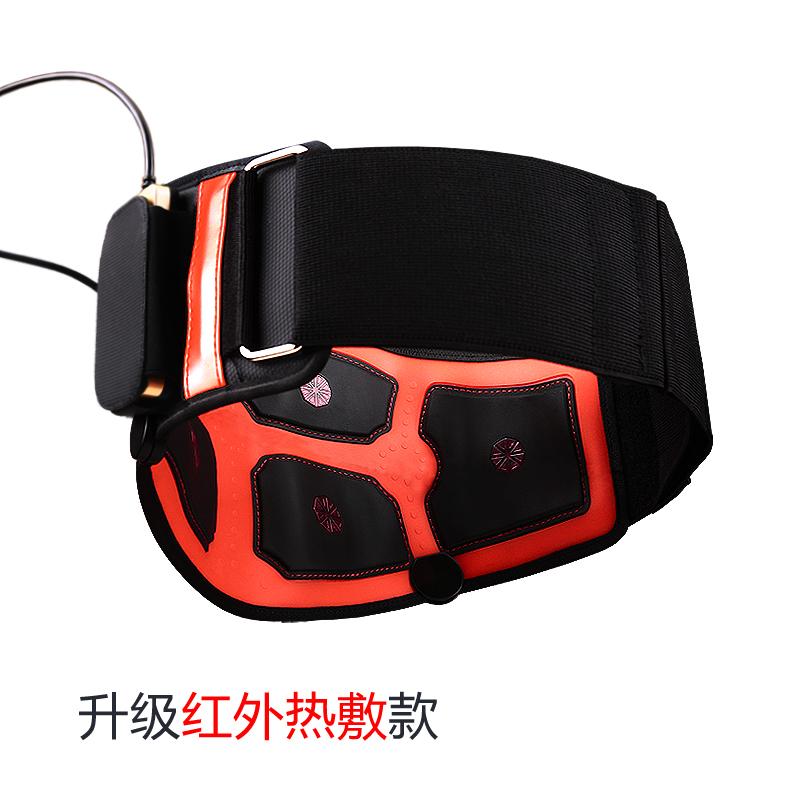 защита пояса отопление талии массажеры многофункциональный бытовой боль в спине взрослых поясничный физиотерапевтический аппарат зарядки