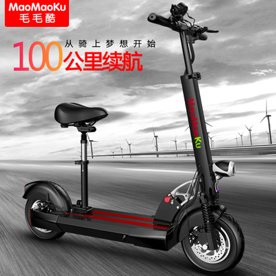 Lithium Battery Electric Scooter Folding Bike