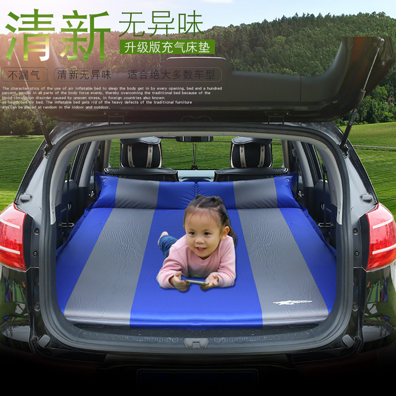 Car travel car bed bed SUV BYD S6 BYD S7 BYD song inflatable self driving tour back