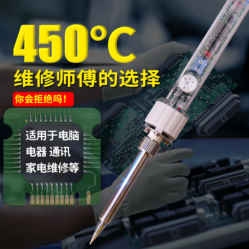 USB electric iron iron welding set USB pen domestic mobile phone repair electric iron soldering welding tool