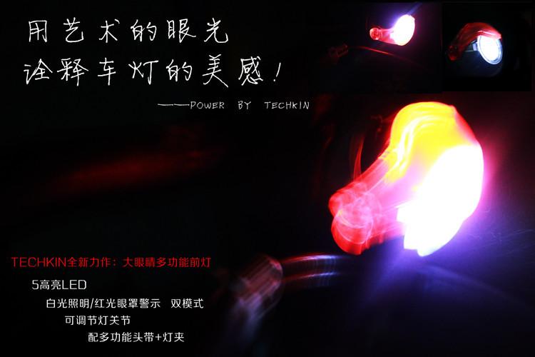 厂家热销5LED自行车尾灯警示灯,山地车骑行尾灯,自行车配件
