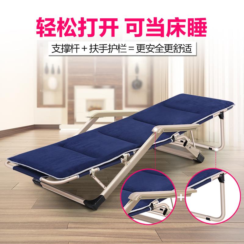 Espreguiçadeira dobrável CAMA de solteiro Mais reforço de verão espessamento cadeira sofá CAMA de solteiro CAMA de dormir.