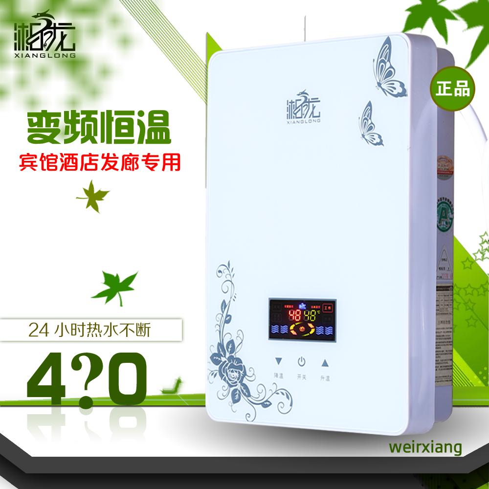 Xianglong 6000w SLIM elektrische warmwasserbereiter, Wie die frequenzänderung an Schnell MIT Wasser Baden - Salon ohne dusche