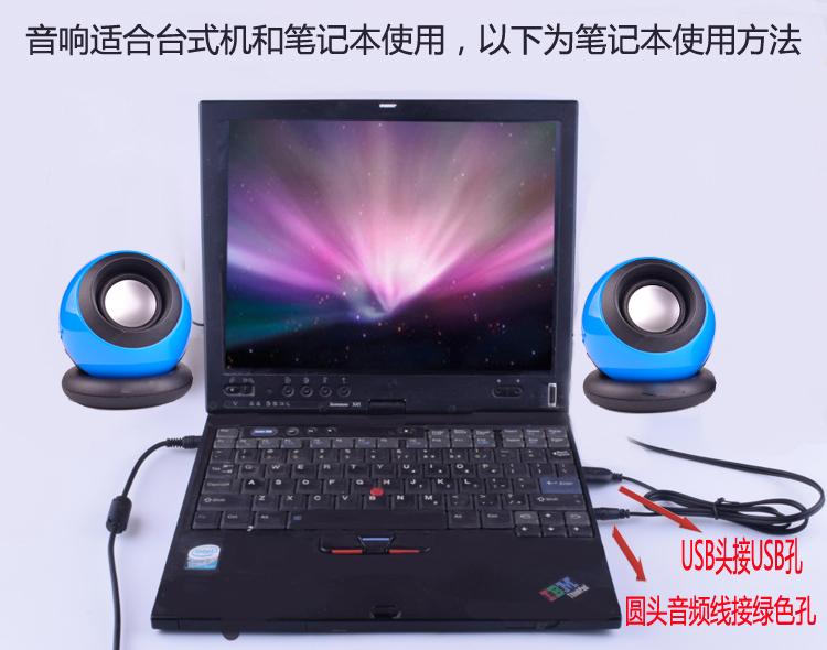 작은 탁상용 컴퓨터 오디오 노트 음향 가정용 미니 멀티미디어 저음 포 usb2 휴대용 스피커 영향