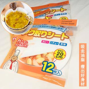 日本煮汤吸油纸厨房食用煲汤油炸滤油膜食物炖汤去油食品烘焙专用