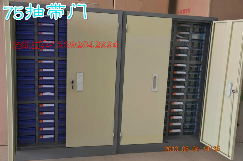 75 pumping 100 extraction parts cabinet without door component cabinet / file cabinet / efficiency cabinet /IC cabinet / screw cabinet data cabinet