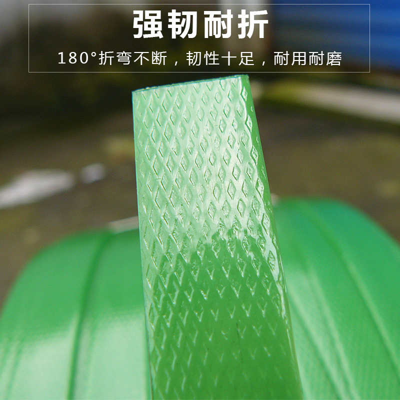 1608/1910 green pet woven packaging belt with plastic belt for plastic strapping belt binding machine