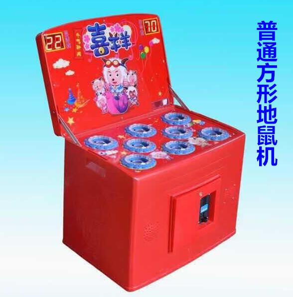Игровые автоматы для детей китай ставрополь интернет-казино игровые аппараты адмирал