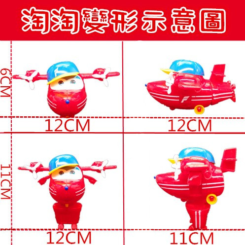 Super large plane deformation robot full set of cartoon children's educational toys Limited discount package: