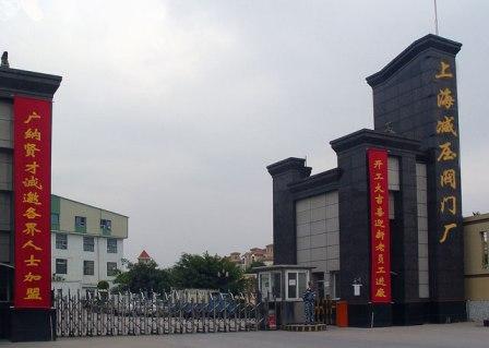 Drukregelaar zuurstofkraan 12 12 rechtstreekse verkoop bevordering van Shanghai decompressie klep.