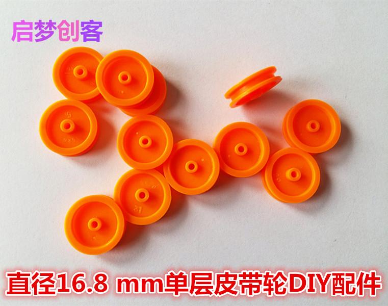 yhden pyörän halkaisija 16.8mm muovisten lelujen osat teknologiaa sovelletaan 2 mm - materiaalia.