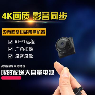 高清小型wifi无线家用摄像头随身室内手机远程网络监控器插卡袖珍