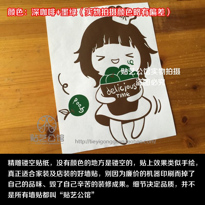 - koreait. - koreait generáció elhelyezett faragott szekrények csempe díszíti a falat ◆ / K-245DeliciousTime ◆ /