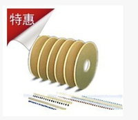 High frequency transformer frame retaining wall adhesive tape 10MM (white) 50g