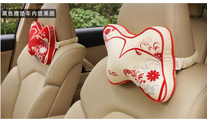 車用自動車頚枕枕に淇淇車枕枕車載護首クッション個性可愛い骨枕
