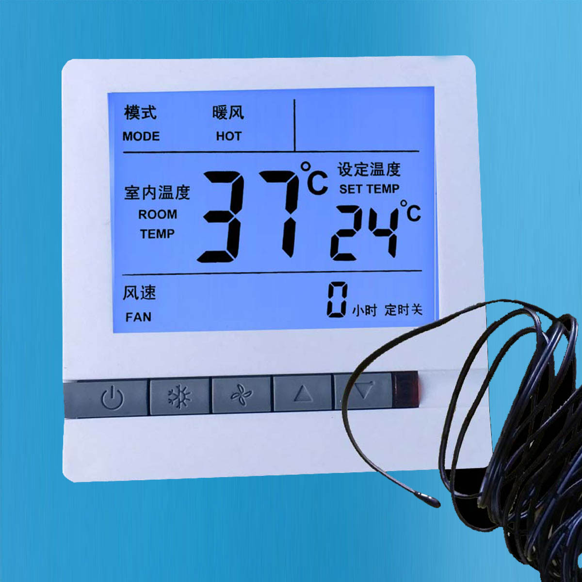 Warm warm water Yi electric heating switch painting carbon crystal wall warm liquid crystal intelligent thermostat water separator of circulating water pump
