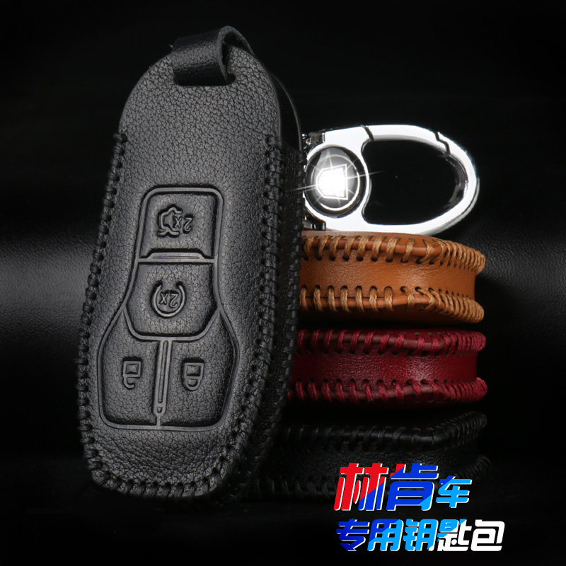 20152016 Lincoln MKCMKZMKX key package leather for car remote control sleeve buckle