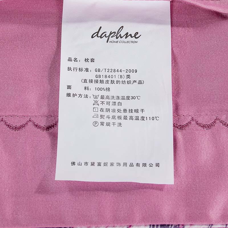 Daphne cotone letto 4 Pezzi di cotone (Filo di cotone Con La Suite di scivolare Le lenzuola