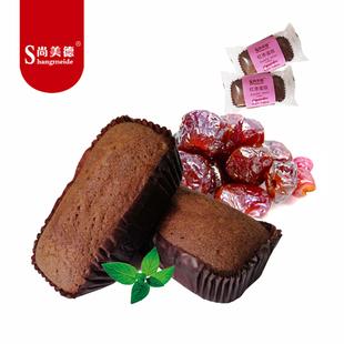 尚美德红枣蛋糕早餐零食宫廷糕点面包整箱枣糕整箱