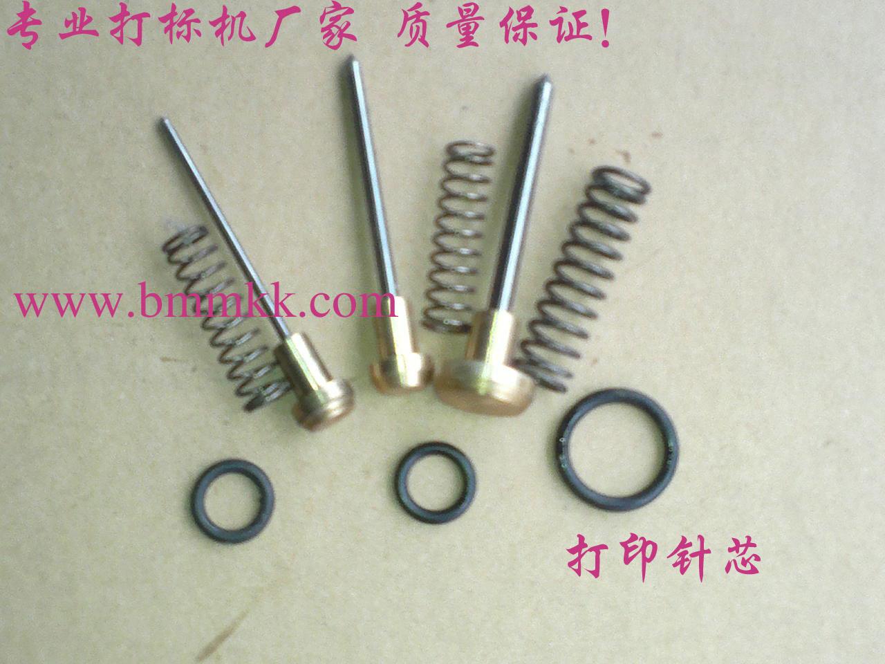 pneumatické jehly značící jednotka otisk předmětu, guangzhou do jehly, karbidů jehlu, jehlu kód vytištěný jehly